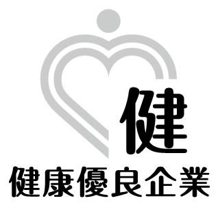 健康優良企業ロゴマーク